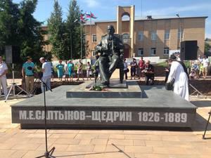 В Талдоме открыли памятник Салтыкову-Щедрину