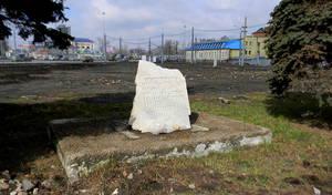 Убитым белоказаками революционерам в центре Челябинска откроют памятник