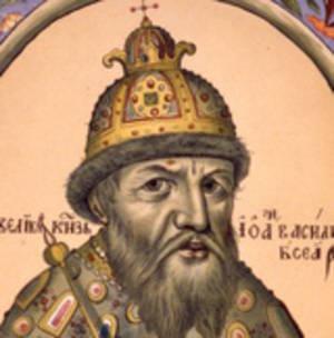 Во Владимирской области скоро появится памятник Ивану Грозному