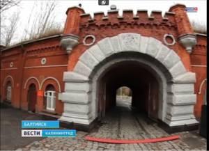 В крепости бывшего Пиллау развернут музейный комплекс