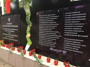 Памятник железнодорожникам открыли в Бабаево
