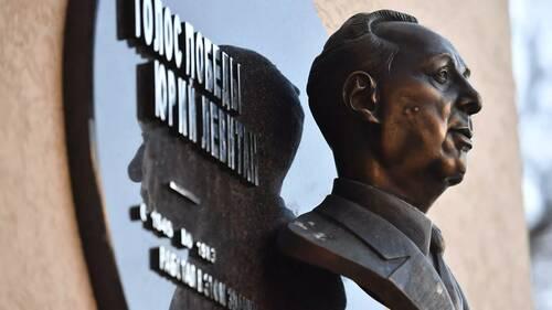 В Москве открыли мемориальную доску в память о Юрии Левитане