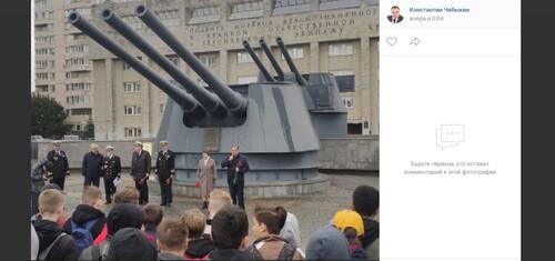 В Петербурге установили памятник крейсеру «Киров»
