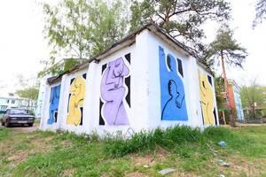 Город в Нижегородской области облагородят архитекторы и уличные художники