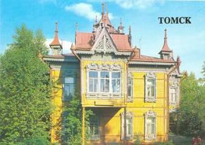 В Томске восстановят 60 объектов деревянного зодчества