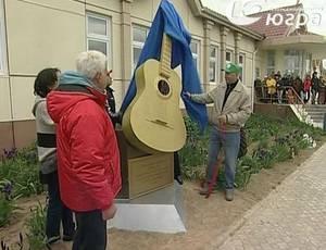 В Югре появился памятник гитаре