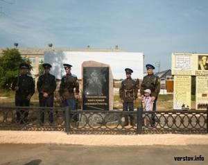 Памятник казакам к празднику. Селу Кизильскому исполнилось 270 лет
