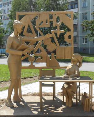 В Таштаголе установили памятники учителю и врачу