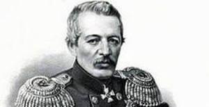 На Камчатке установят памятник первому губернатору