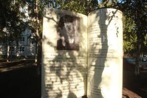 В Вологде открыли памятник Александру Яшину